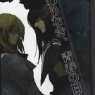 Endless Days of Youth | 164p | Tales of the Abyss Doujinshi | Jade x Peony