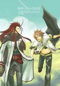 The Flower That Falls to the Earth  | Tales of the Abyss Doujinshi | Asch x Luke