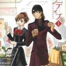 Nine Days 1-3 Persona 3 Doujinshi Set Translation Ava. Shinjiro Aragaki x Minako