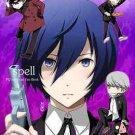 Spell | Persona 3 / P 4 / P Q Doujinshi | Shinjiro Aragaki x Minato x Yu