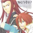 Did you Lose A Screw?  | Tales of the Abyss Doujinshi | Asch x Luke