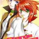 Change My Luke | Tales of the Abyss Doujinshi Anth. | Guy Cecil x Luke fon Fabre