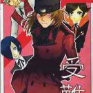 Castor's Agony | Persona 3 Shinjiro Aragaki Anthology | Various Pairings