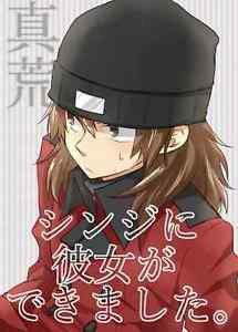 Kanojo   Persona 3 Doujinshi   Shinjiro Aragaki x Akihiko Sanada