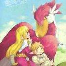 Name of the Sky | Legend of Zelda: Skyward Sword Doujinshi | Zelda x Link