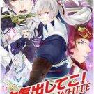 White! | Fire Emblem Fates Doujinshi | Corrin, Takumi, Hoshido Characters