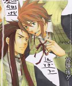 After School Game | Tales of the Abyss Doujinshi | Asch x Luke Fon Fabre