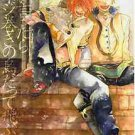Wind-Up Bird | Tales of the Abyss Doujinshi | Luke fon Fabre x Guy Cecil