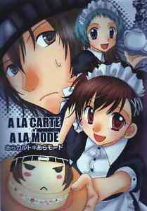 A la Carte, A la Mode | Persona 3 Doujinshi | Shinjiro Aragaki x Minako (FeMC)