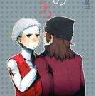Because | Persona 3 Doujinshi | Shinjiro Aragaki x Akihiko Sanada