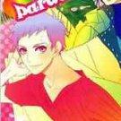 Un chef de paradis | Persona 3 Doujinshi | Shinjiro Aragaki x Akihiko Sanada