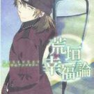 Aragaki Happiness | Persona 3 Doujinshi Anthology | Shinjiro Aragaki centric