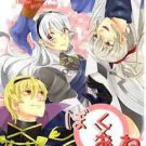 BokuxAne | Fire Emblem Fates Doujinshi Anthology | Takumi & Leo x Corrin
