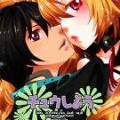 Let's Kiss | Tales of Xillia Doujinshi | Jude Mathis x Milla Maxwell