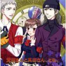 Aragaki, Sanada, and I   Persona 3 Doujinshi   Minako x Shinjiro + Akihiko
