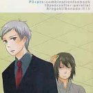 Another 2019 | 76 pg | Persona 3 Doujinshi | Shinjiro Aragaki x Akihiko Sanada
