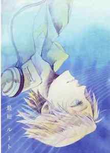 Shortest Route | Persona 4 Doujinshi | Kanji Tatsumi x Yosuke Hanamura