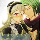 You Say That I Am Kind | Fire Emblem Fates Doujinshi | Corrin (F) x Kaze