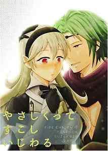You Say That I Am Kind | Fire Emblem Fates Doujinshi | Corrin (F) x Kaze