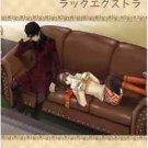 Luck Extra | Persona 3 Doujinshi | Shinjiro Aragaki x Minako Arisato (Heroine)