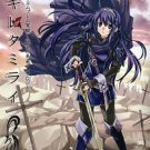 Future of Despair Anthology | 312 Pages | Fire Emblem Awakening Doujinshi