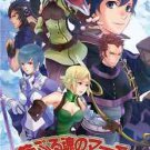 March of the Turbulent Souls | Fire Emblem Awakening Doujinshi | Second Gen Kids