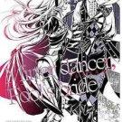 Mirror Dancer, Fool's Bride | Fire Emblem Fates Doujinshi | Jakob x Corrin