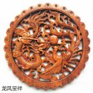 Master Handmade Double Dragon Pattern Wood Carving Pendant for Room Office