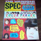 16 Spec Magazine 1972 Michael Jackson 5 Donny Osmond Bros David Cassidy T Rex