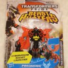 "TRANSFORMERS PRIME BEAST HUNTERS ""PREDAKING"" ACTION FIGURE-2012 HASBRO NEW"