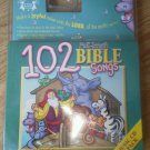 102 Bible Songs Twin Sisters Full Length CD 3 pack 3 Hours Hymns Choruses Bible