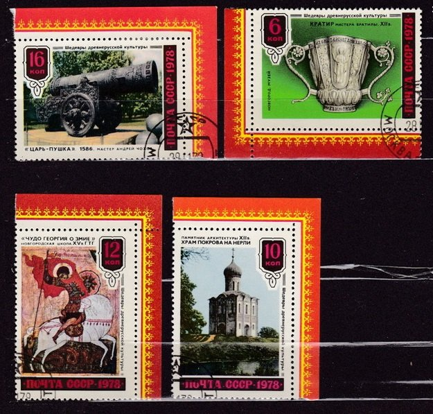 4 Used stamp USSR, 1978 years