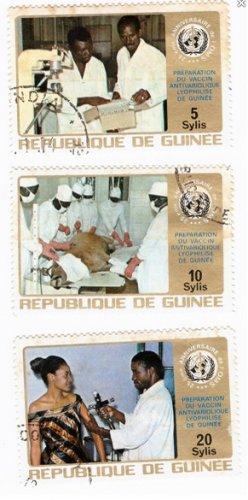 REPUBLIQUE DE GUINEE STAMPS - 1973
