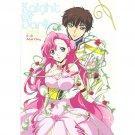 [Code Geass] Knight of Darling - Suzaku x Euphemia R-18 Anthology