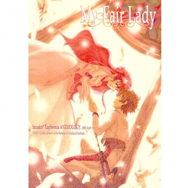 [Code Geass] My Fair Lady - Suzaku x Euphemia Anthology