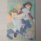 [Mai-Hime] TonA / AonT (Takumi x Akira)