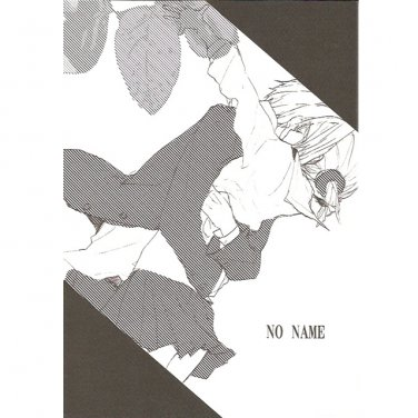 [Gintama] NO NAME (Okita x Kagura)