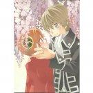 [Gintama] Heart of Gold (Okita x Kagura)