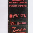 Tangier Restaurant & Lounge Akron, Ohio 20 Strike Matchbook Cover Matchcover OH
