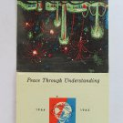 1964-1965 World's Fair New York 30 Strike Matchbook Cover Fountain of the Planets