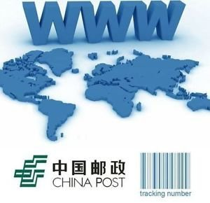 Extra Postal Fee Provided by China Post -Safe Shipping