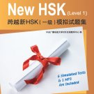 Success with New HSK (Level 1) (6 Simulated Tests + 1 MP3)  ISBN:9787561931653