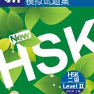 Simulated Tests of the New HSK (Level 2)  ISBN: 9787561928134