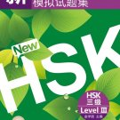 Simulated Tests of the New HSK (Level 3)    ISBN: 9787561928127
