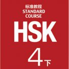 HSK Standard Course 4B (+1CD) ISBN: 9787561939307