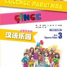 Chinese Paradise (2nd Edition) (Turkish Edition) Textbook 3  ISBN: 9787561941997