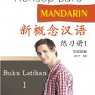 New Concept Chinese (Indonesian  Edition) Workbook 1 ISBN:9787561942222