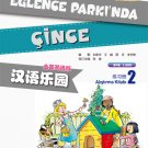 Chinese Paradise (2nd Edition) (Turkish Edition) Workbook 2  ISBN: 9787561938621
