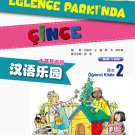 Chinese Paradise (2nd Edition) (Turkish Edition) Textbook 2  ISBN: 9787561938614