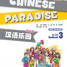Chinese Paradise (2nd Edition) (English Edition) Workbook 3  ISBN: 9787561939260